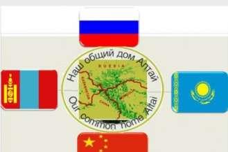 Эмблема МКС Наш общий дом Алтай