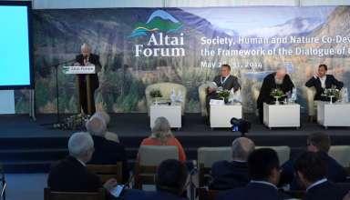 Алтайский форум