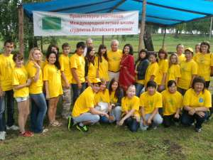 Международная летняя школа студентов Алтайского региона