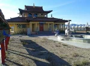 Западная Монголия